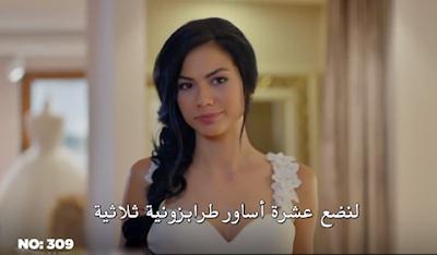 مسلسل الغرفة NO 309 إعلان الحلقة 10 مترجمة للعربية