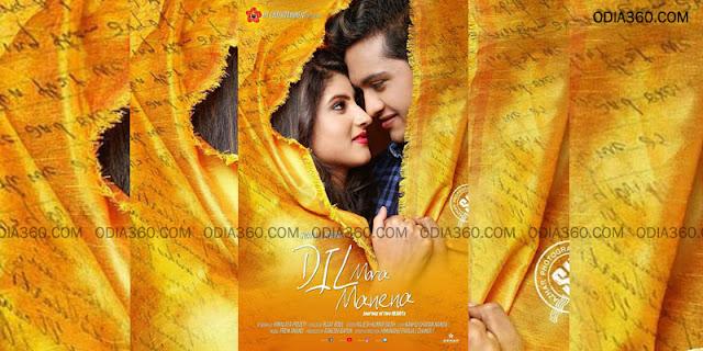 Dil Mor Manena Odia film Poster, Motion Poster