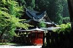 Kota Nikko di Tokyo Jepang