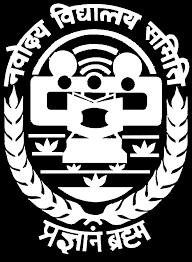 Jawahar navodaya vidyalaya JNVS