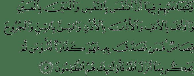 Surat Al-Maidah Ayat 45