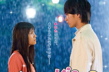Sinopsis Itazurana Kiss The Movie: Propose (2017) - Film Jepang