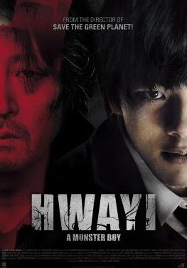 HWAYI A MONSTER BOY 2013