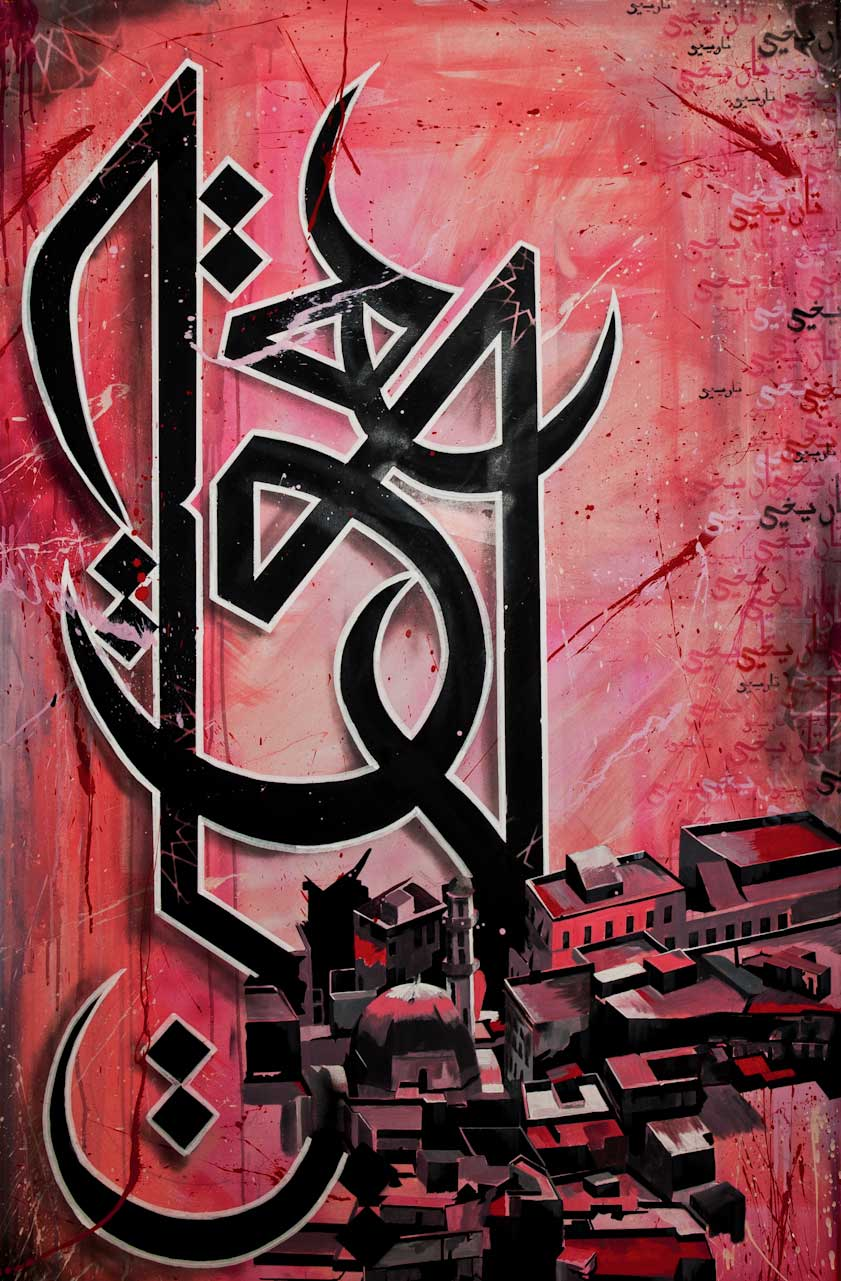 Arabology El Seed A Web Site Dedicated To Arabic Graffiti And