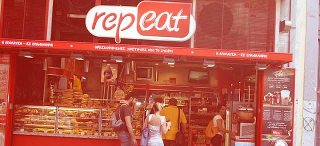 «Θέλω να καταγγείλω τον ιδιοκτήτη του 24ωρου Repeat στην Ιπποκράτους 41»
