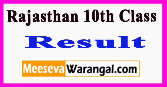 Rajasthan 10th Class Result 2018