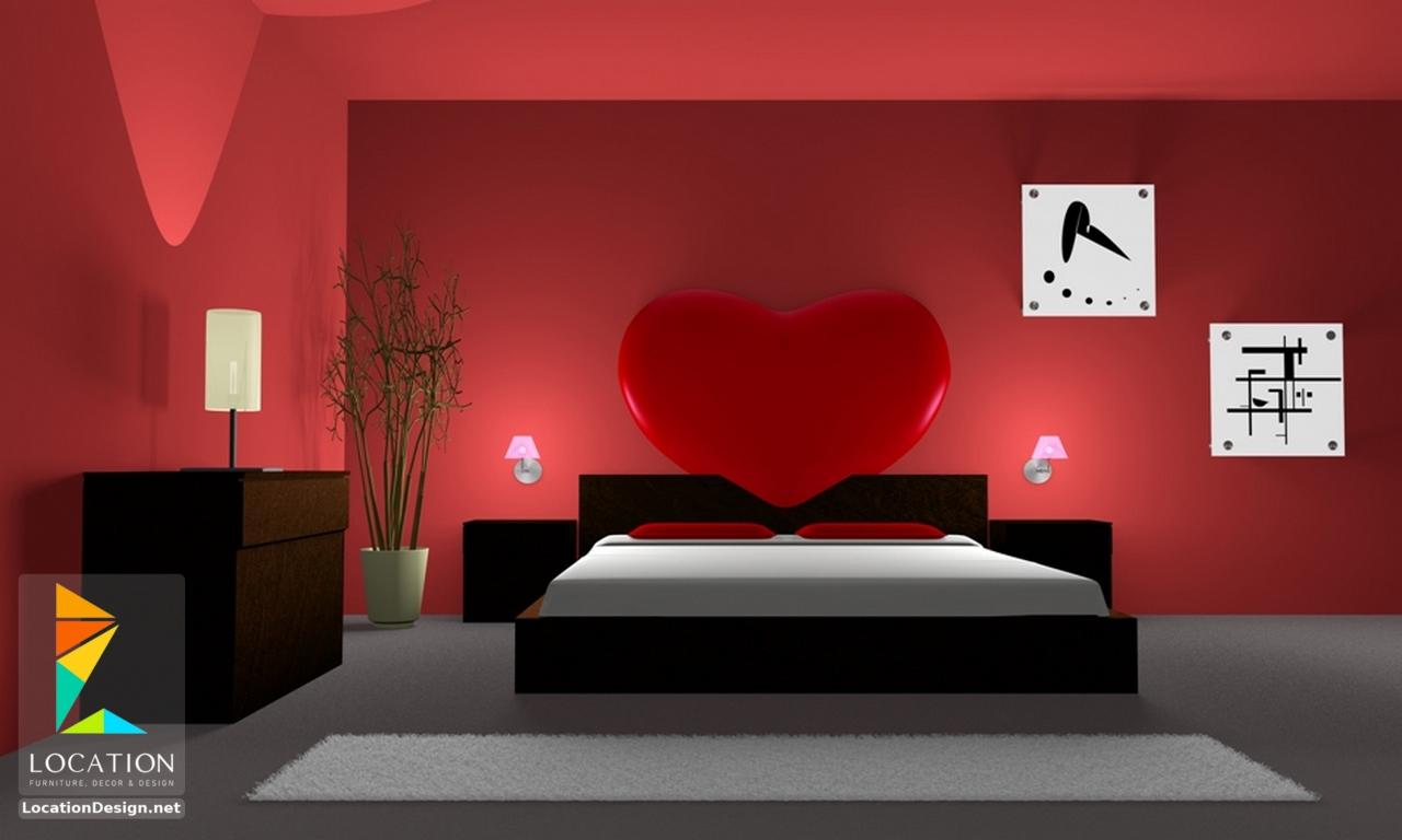 غرف نوم مودرن 2017 2018 Bedrooms Egypt
