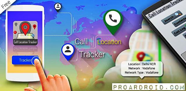 تطبيق Mobile Number Call Tracker v4.6 لتتبع رقم الجوال للأندرويد مجاناً logo