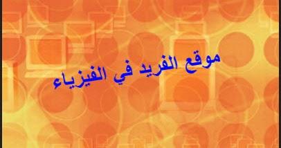 كتاب حمدي طه في بحوث العمليات pdf