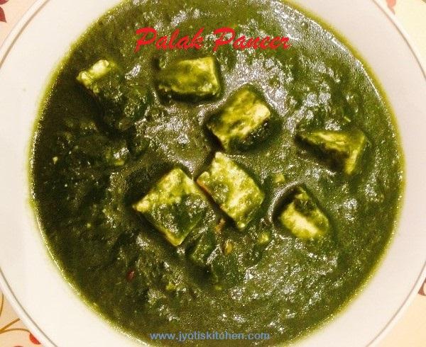 Palak (Spinach) Paneer Recipe