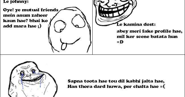 Paki Trollism: Kamina Dost