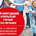 Турнир по петанку пройдет в Харькове