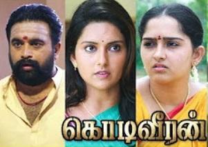 Kodi Veeran Movie Scenes | Sasikumar reveals his love for Mahima to Sanusha | Bala Saravanan