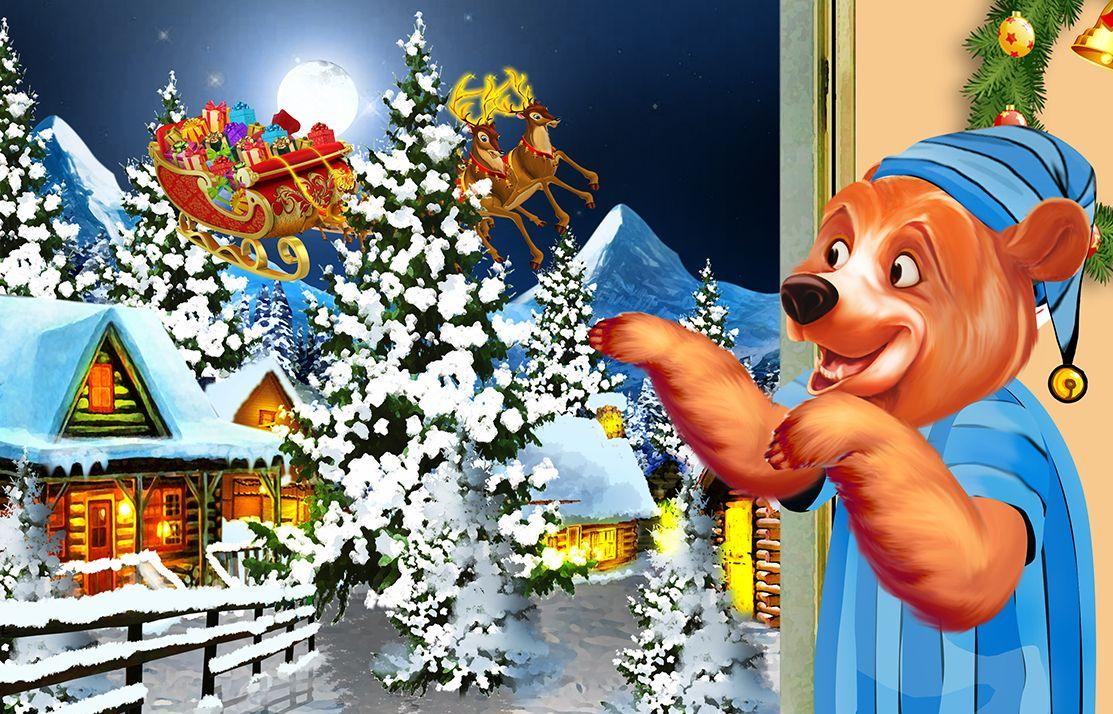 Image result for illustrations for the night before christmas rose collins
