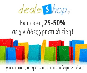 dealsshop