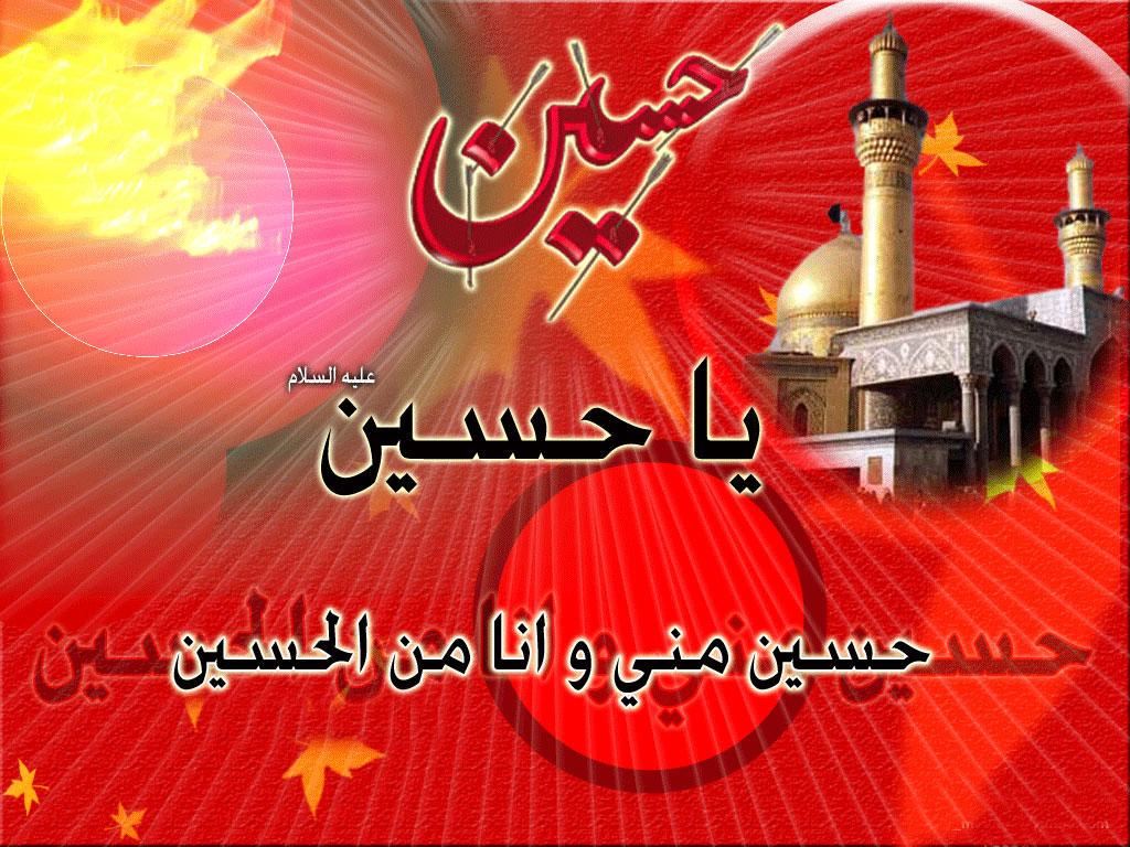 Non Muslim Perspective On The Revolution Of Imam Hussain: Labaik Hussain: Islamic Hd Wallpapers