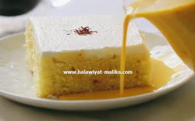 الكيكة العالمية كيكة الحليب بالزعفران