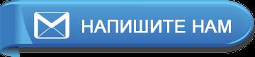 Утепление, Севастополь
