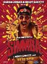 Ranveer Kapoor Upcoming movie under Rohit Shetty's Next film Full star cast, poster, release date info wiki, Befikre Upcoming movie of Ranveer Singh New Poster & Release date
