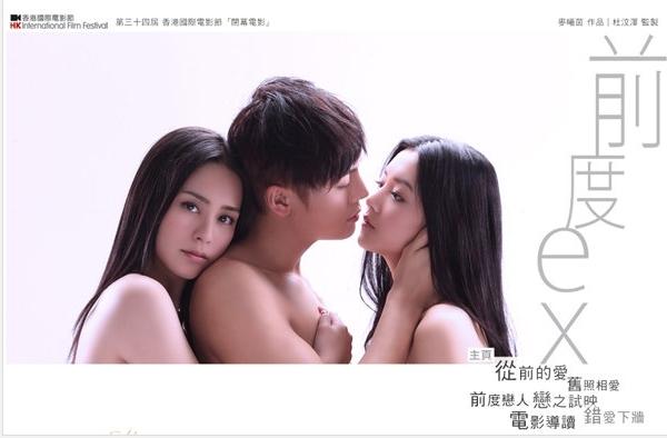 kong movie Hong adult