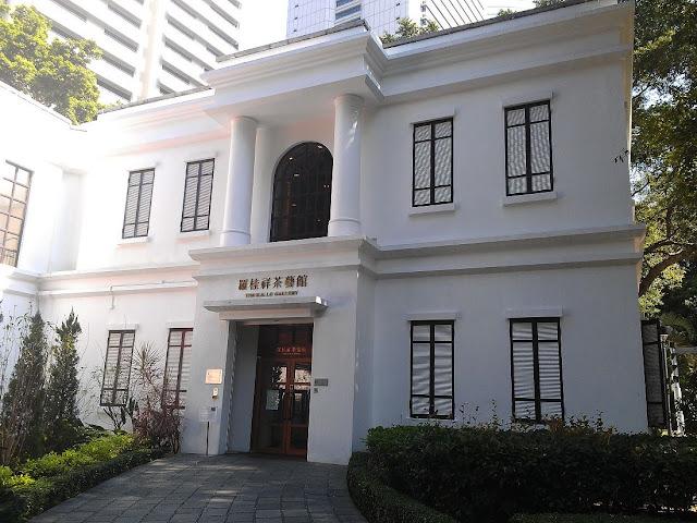 LockCha Teahouse, Hong Kong