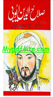 Salahuddin Ayubi By Herald Liam