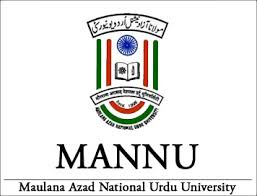 Check Maulana Azad National Urdu University Merit List & Wait List 2018-19 Download