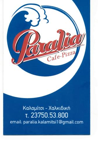 Paralia Cafe-Pizza