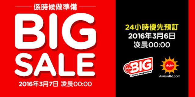 AirAsia【BIG SALE】香港飛清邁 、澳門飛芭堤雅同曼谷$0蚊,今晚12時(即3月7日零晨)開搶!