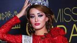 """ستشارك فتاة عراقية في مسابقة """"ملكة جمال الكون"""""""