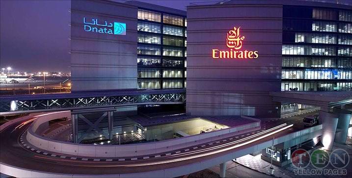 وظائف خالية فى Emirates Group فى الإمارات 2018