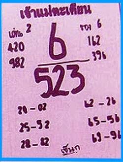 หวยเจ้าแม่ตะเคียน,เลขเด็ดเจ้าแม่ตะเคียน,หวยซองงวดนี้,ข่าวหวยงวดนี้,หวยเด็ดงวดนี้,เลขเด็ดงวดนี้, 16/03/58 - 1/03/58