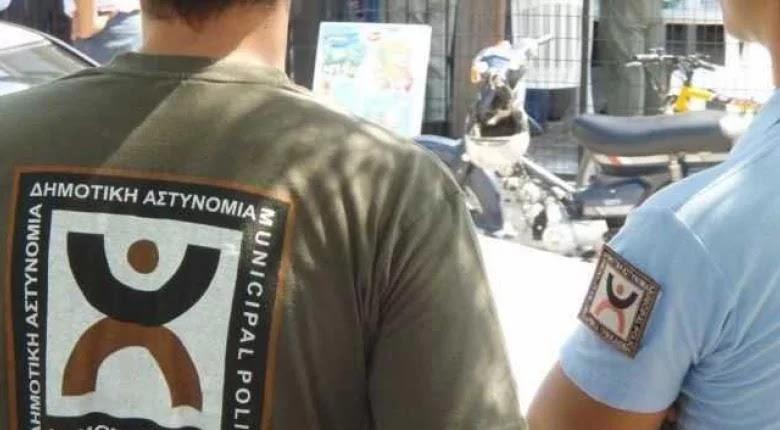 Οδηγός τραυμάτισε δημοτικό αστυνομικό για να περάσει μπλόκο για φωτιές