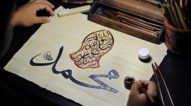 Ketampanan Nabi Yusuf dan Baginda Nabi Muhammad SAW