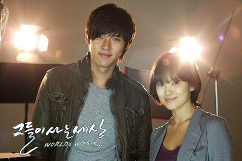 KOREAN ACTOR HYUN BIN: HYUN BIN AND SONG HYE KYO PHOTOS  |Song Hye Kyo And Hyun Bin Drama