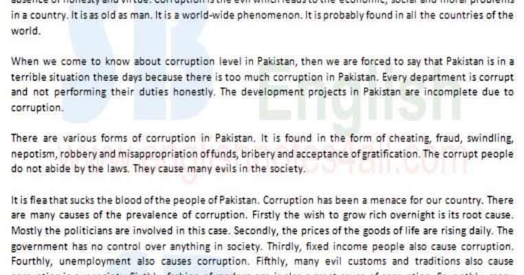 Corruption essay in english