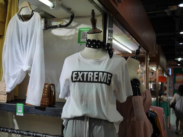 """""""Extreme"""" shirt"""