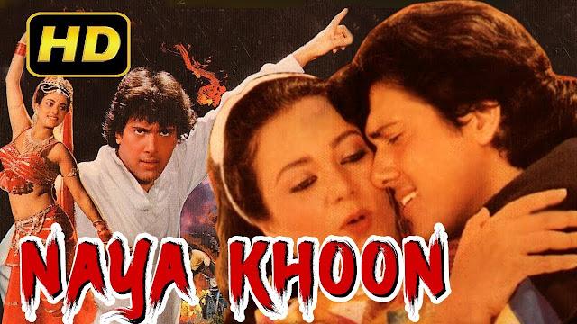 Naya Khoon (1990) Hindi Movie Ft. Govinda and Mandakini Full HDRip