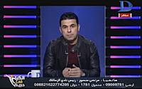 برنامج الكرة فى دريم 27-1-2017 خالد الغندور - قناة دريم