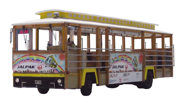 Free JALPAK trolly ride
