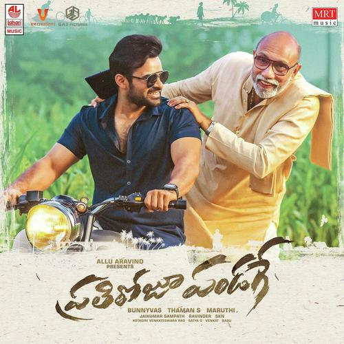 Prati Roju Pandaage (2019) Telugu 720p WEB-DL 1GB ESubs