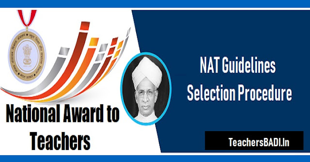 national awards to teachers 2018,best teachers selection for national award 2018,national best teachers,ts ap nat scheme guidelines procedure,application form