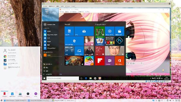 VirtualBoxにWindows 10をインストール.ホストOSはLinux Kubuntu 16.04です.