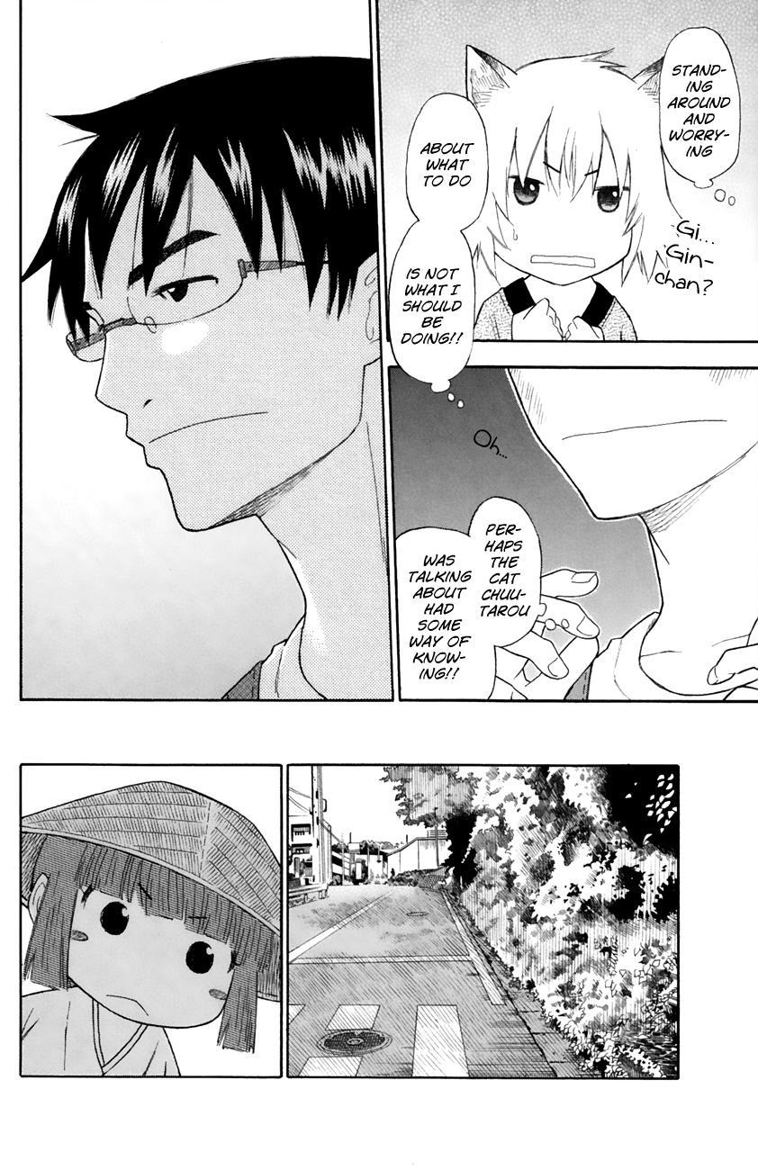 Neko Ane (Cat Sister) - Chapter 20