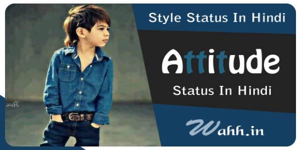 attitude-boy-status-in-hindi,