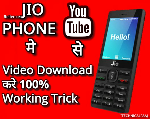 jio mobile me video kaise download kare