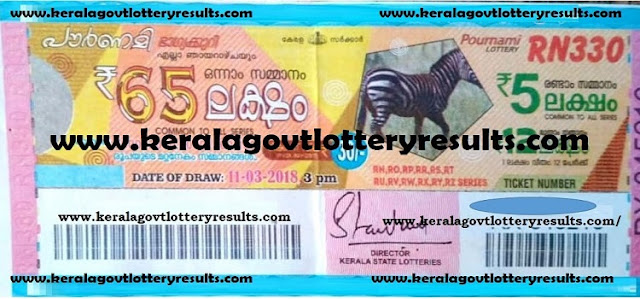 #keralagovtlotteryresults, kerala lottery results, pournami lottery results