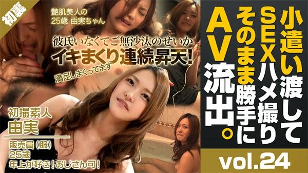 XXX-AV 21797 Yumi HD