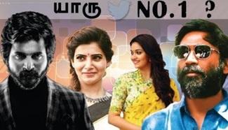 Yaru Mass – Vijay, Sivakarthikeyan, Dhanush, Rajini, Kamal | Bigg Boss Of Tamil Cinema