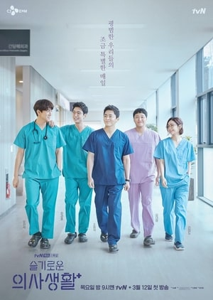 Hospital Playlist (2020) Cast & Details